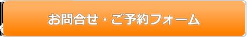 資産形成相談 東京都八王子市 独立系FP ライフアーキテクチャ メールでのお問合せはこちら