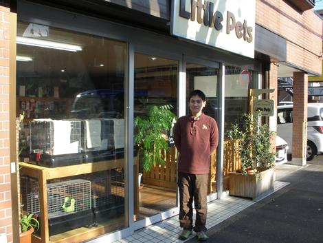 資産形成相談 東京都八王子市 独立系FP ライフアーキテクチャ お客様の写真